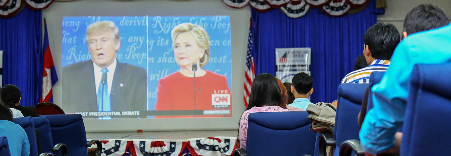 An audience watches the first presidential debate on Sept. 25, 2016. Credit: U.S. Embasy in Phnom Penh, Cambodia/Un Yarat.